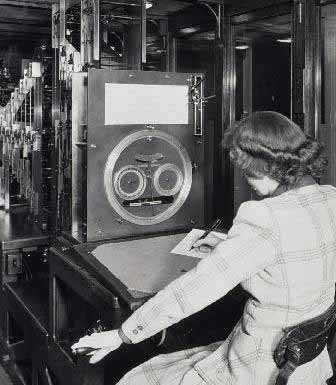 recording machine output