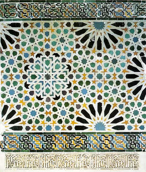 Image from the Alhambra