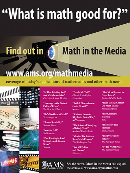 Math in the Media poster