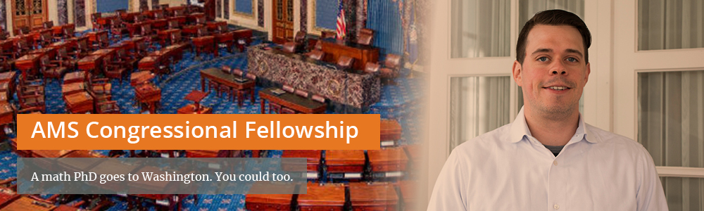 AMS Congressional Fellowship