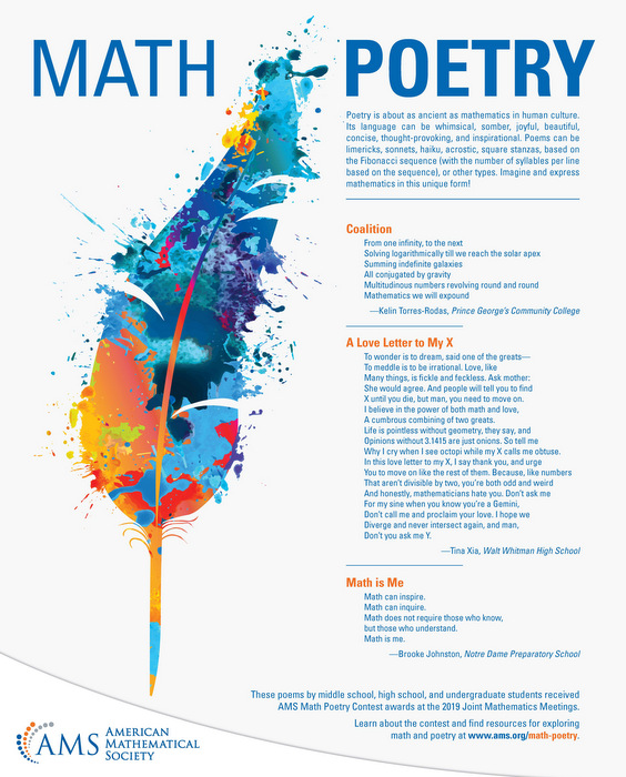 Math and poetry poster